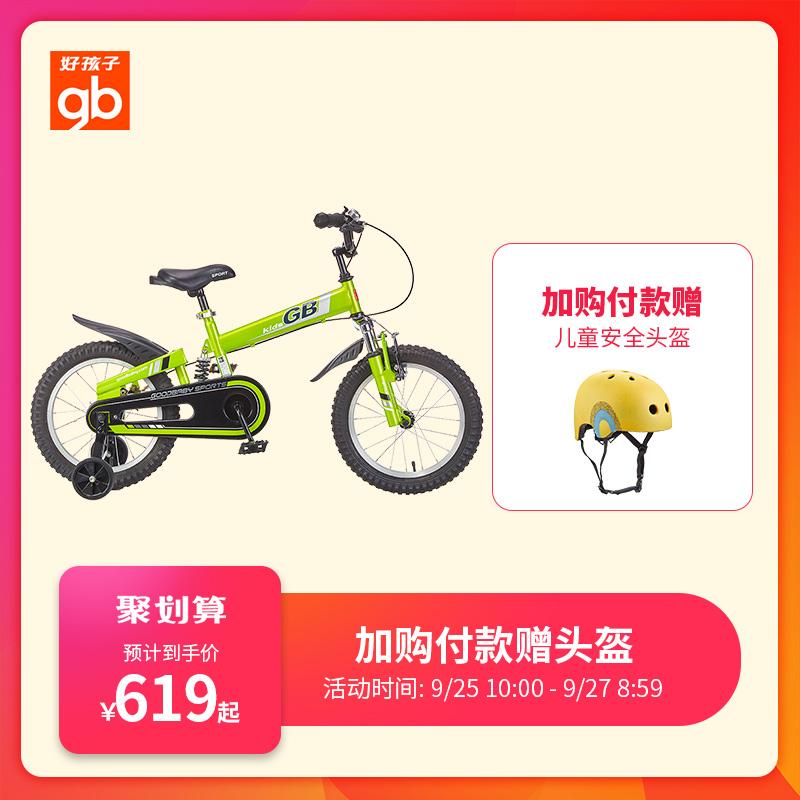 gb好孩子儿童自行车男孩童车山地车12/14/16英寸脚踏车3-8岁JB71Q限6000张券