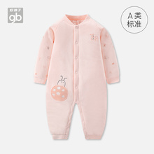 Goodbaby children's clothing autumn and winter baby one-piece clothes baby cotton one-piece clothes thickened warm Romper
