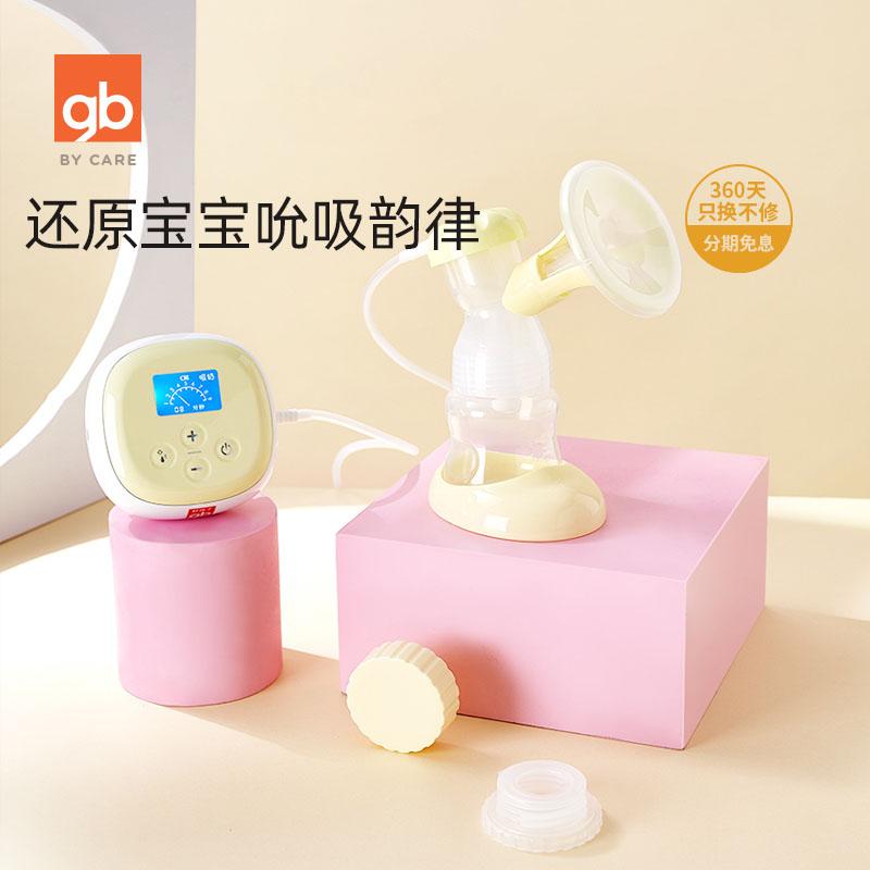 by好孩子孕产妇吸力大静音便携挤奶器自动母乳收集器电动吸奶器