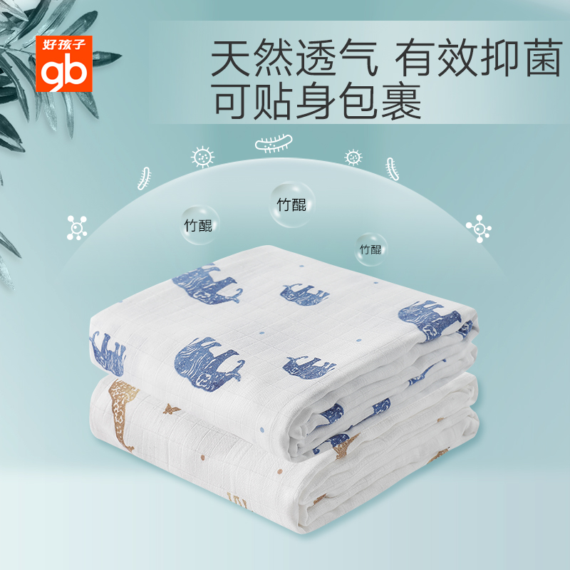 gb Goodbaby bag is a newborn baby anti-shock baby is wrapped in a newborn baby cloth spring and autumn baby products
