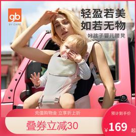 gb好孩子多功能腰凳婴儿轻便四季宝宝背带前抱式前后两用坐凳新生