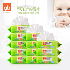 Goodbaby Gb 80 12