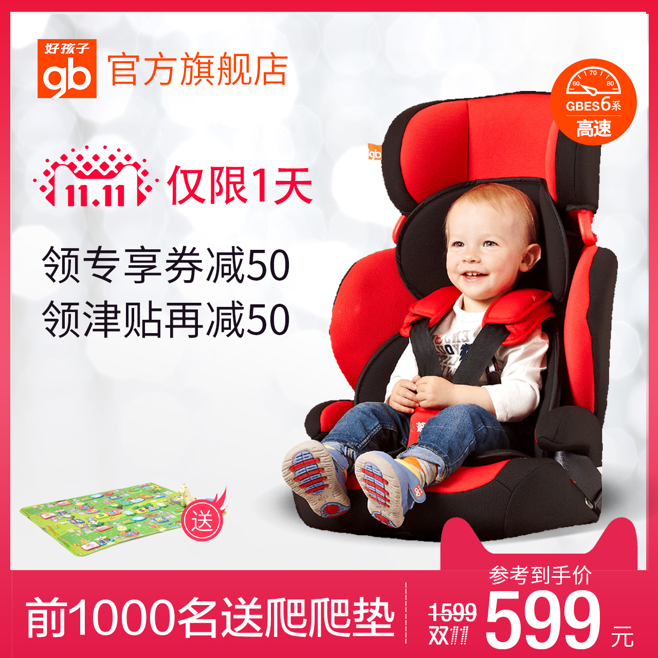 Хорошо дети высокоскоростной автомобиль ребенок безопасность сиденье автомобиль использование ребенок безопасность сиденье CS619