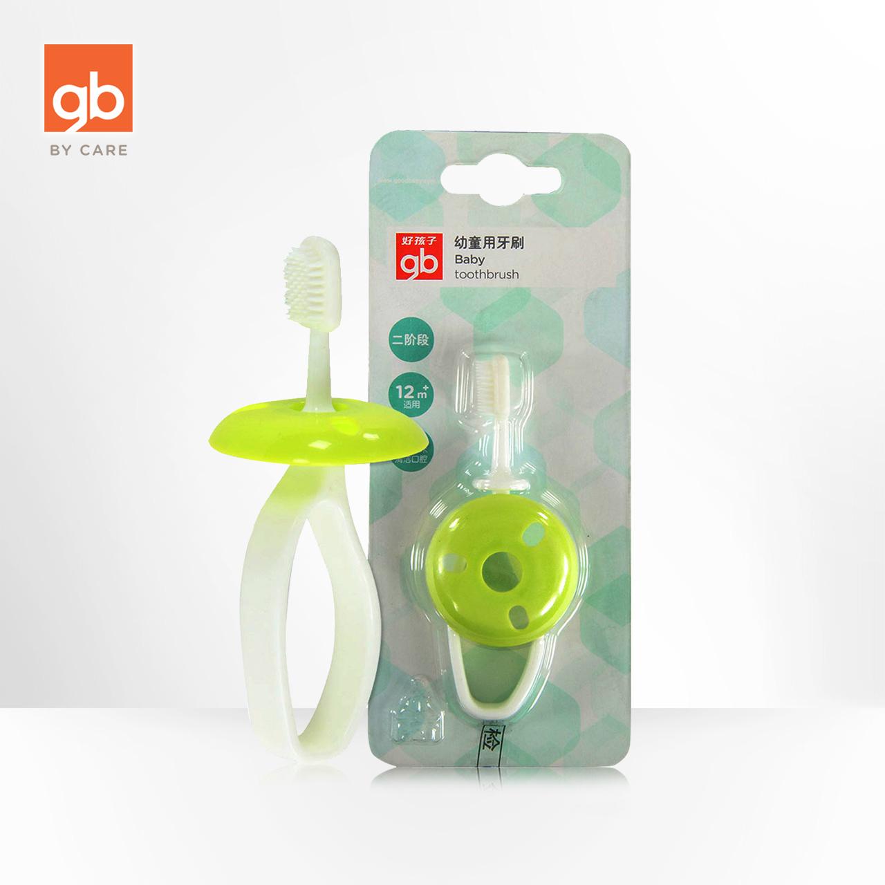 好孩子寶寶牙刷幼童用牙刷訓練牙刷口腔清潔 12個月寶寶 zeta