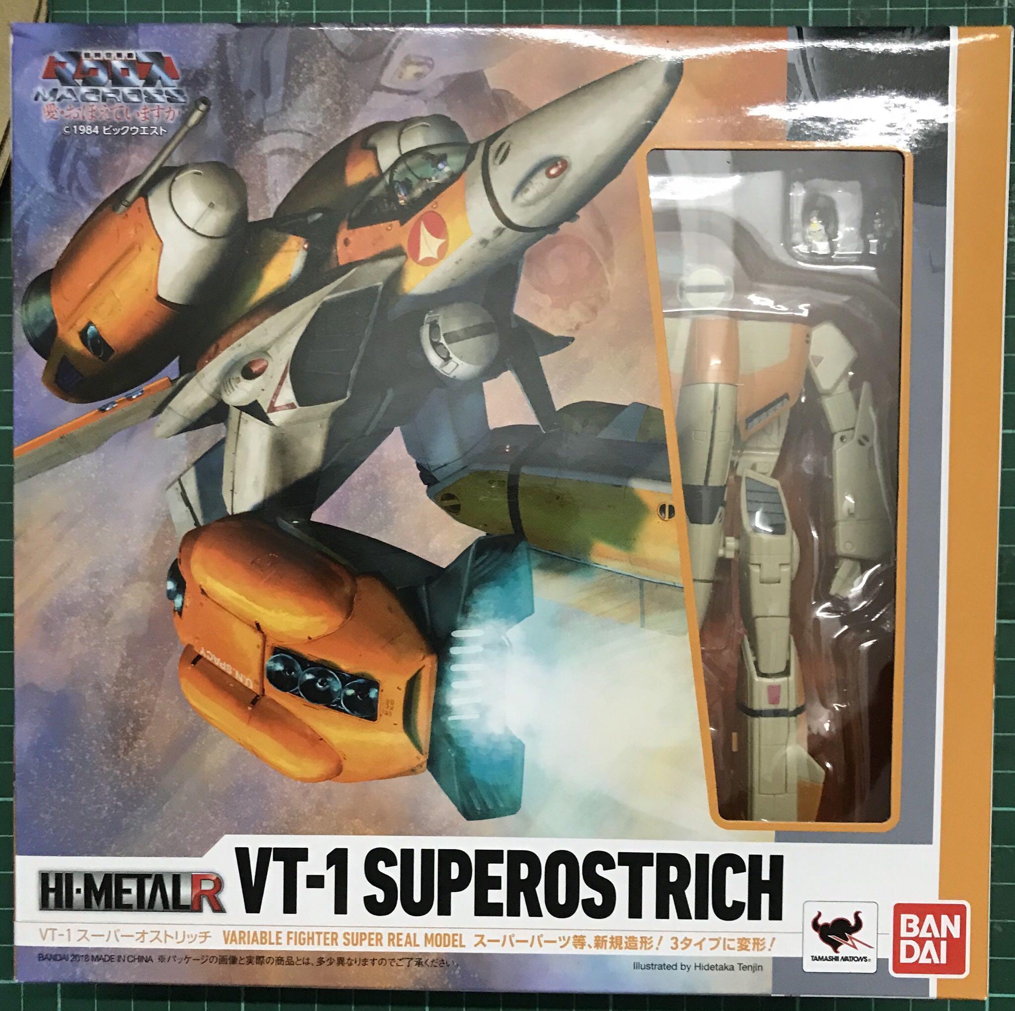 Товар в наличии Десять тысяч поколение HI-METAL R Space Fortress Макрос VT-1 двухместный тренер