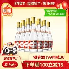 12瓶整箱装清香型白酒纯粮食酒汾酒山西杏花村53度黄盖玻汾475ml