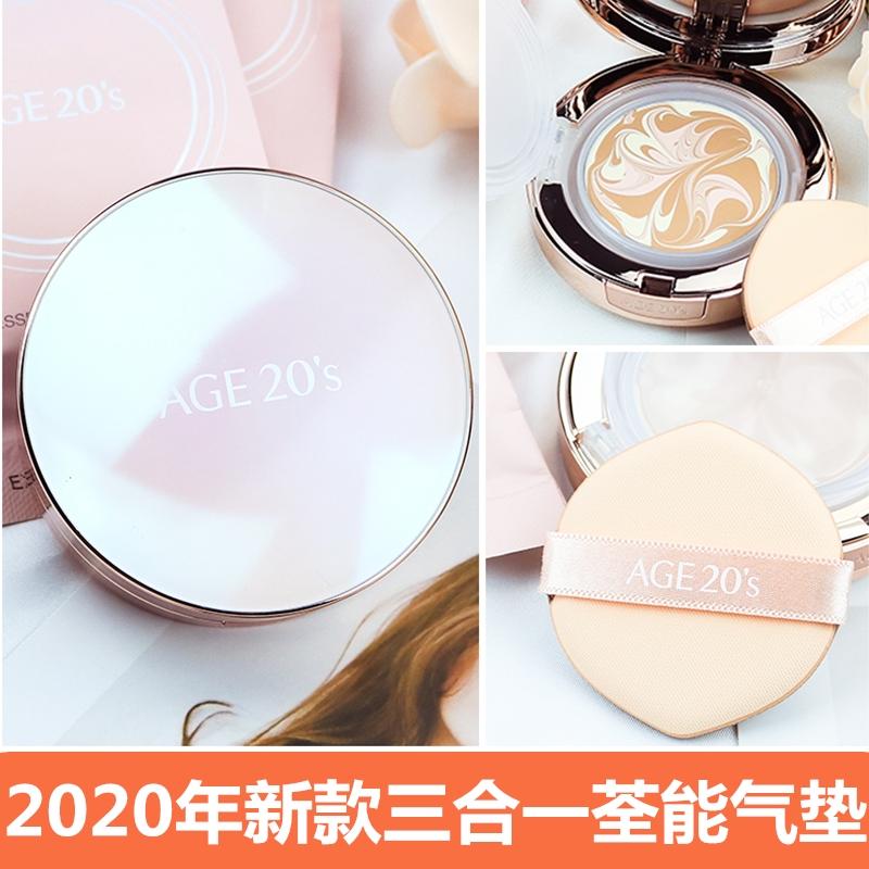 韩国2020新款爱敬气垫BB霜age20s三色拉花bb霜粉底遮瑕保湿