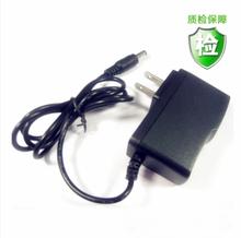 适用于 万利达3.0讲课点读机D680 D808 D860电源适配器充电器