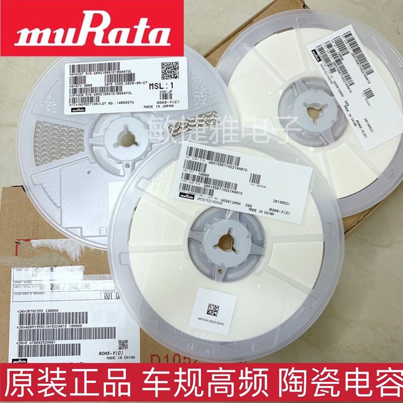チップGQM 165 C 191 H 390 GB 013 COG 39 PF 50 V+-2%高周波数