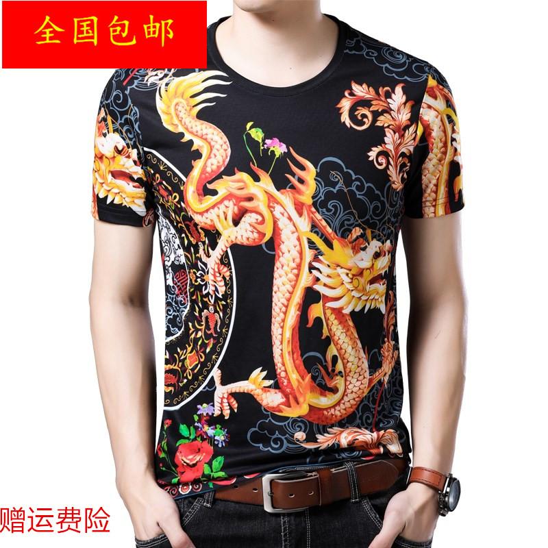 夏季男士印花T恤短袖青年半袖针织体恤衫带龙虎图案上衣服半截潮