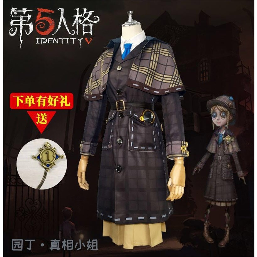Fifth personality cos costume gardener Miss truth Emma woods cartoon suit Cosplay clothing female spot