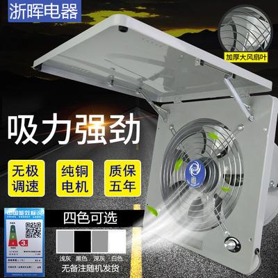 10寸厨房排气扇强力家用窗式高速抽风机排风扇全金属抽油烟换气扇