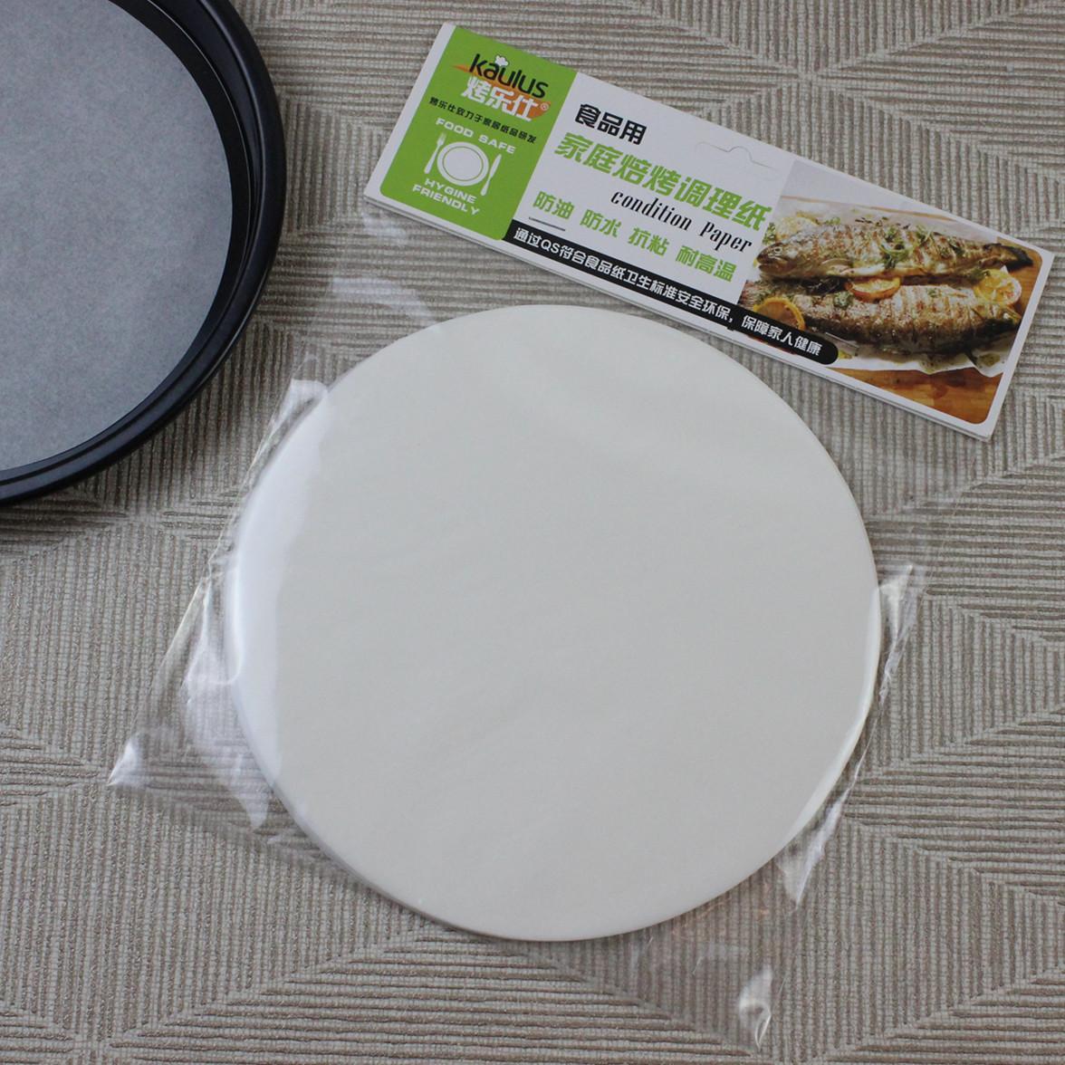 烤乐仕圆油纸100张一次性不粘烤肉蛋糕脱模垫纸烤箱空气炸锅油纸