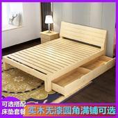 實木床1.5米簡約現代1米35木板家用實木床 婚房學生床婚床床頭柜