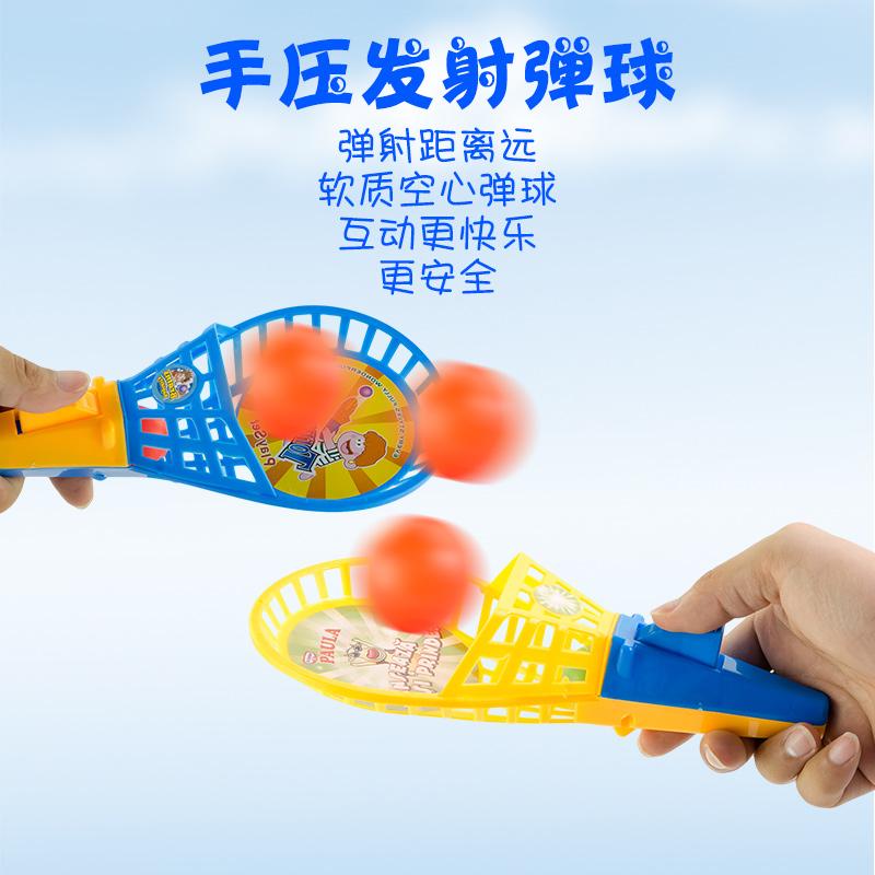 Детские наборы для рисования / Боксерские груши и перчатки для детей Артикул 537826624039