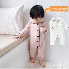 韩国童装 春季纯棉男婴儿睡衣家居服0-1岁36女宝宝纯色连体衣爬服图片