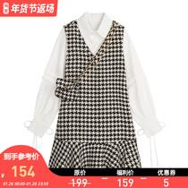 【159福利价】VEGA CHANG连衣裙套装女春长袖衬衫+毛呢背心鱼尾裙