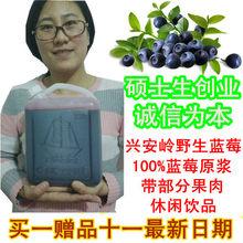 Фруктовые и овощные соки > Овощные соки.