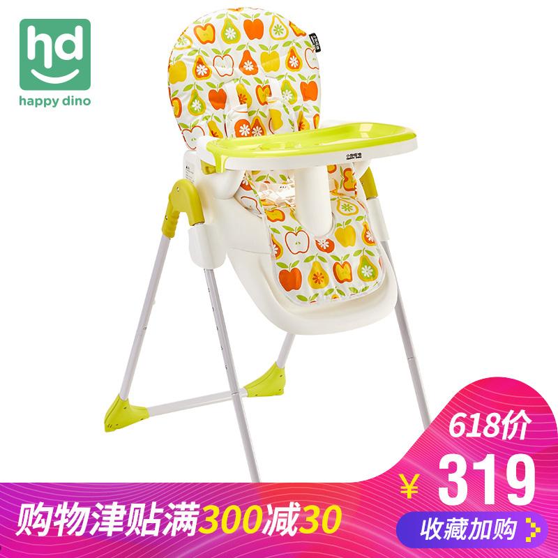 HAPPY DINO小龙哈彼 儿童餐椅质量怎么样,评价如何