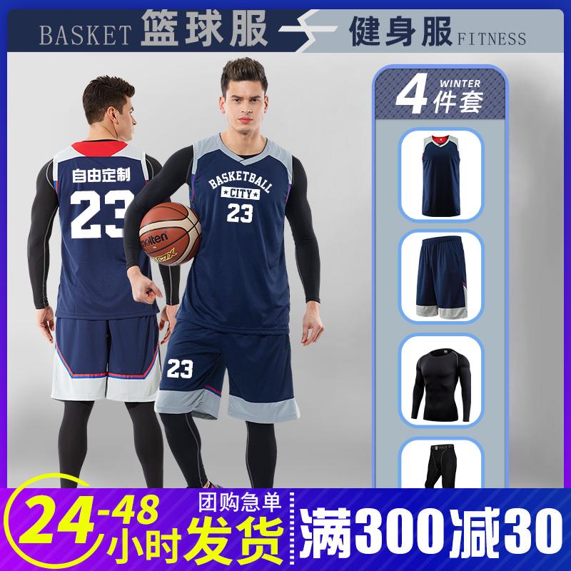 篮球服定制队服哪款最好