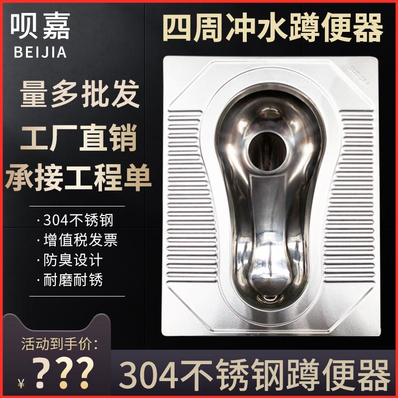 Туалеты напольные Артикул 613243233048