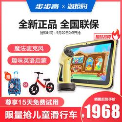 步步高家教机K5小天才平板电脑幼儿童小学同步点读英语早教学习机