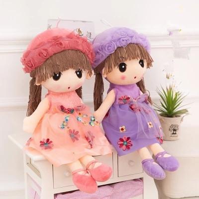 毛绒玩具可爱菲儿布娃娃儿童玩偶公主睡觉抱枕公仔韩国搞怪萌女孩