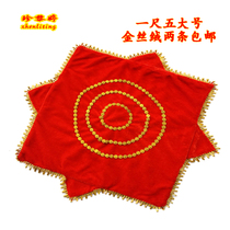 Tohoku Yangge Dance handkerchief duo handkerchief Flower dance Red handkerchief jump Square dancer Juan Octagonal towel girl