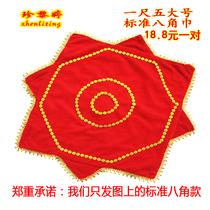 Tohoku Yangge Dance handkerchief duo handkerchief Flower dance a pair of red handkerchiefs jump Square dance octagonal towel girl