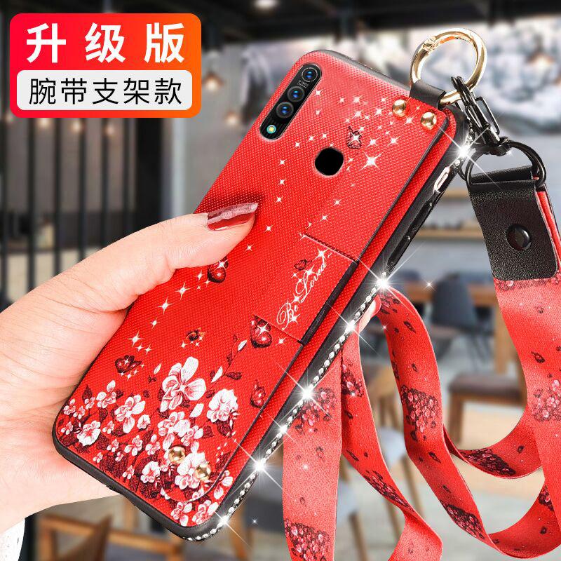 10月22日最新优惠vivoz5x z5女款3x潮y3 i全包手机壳