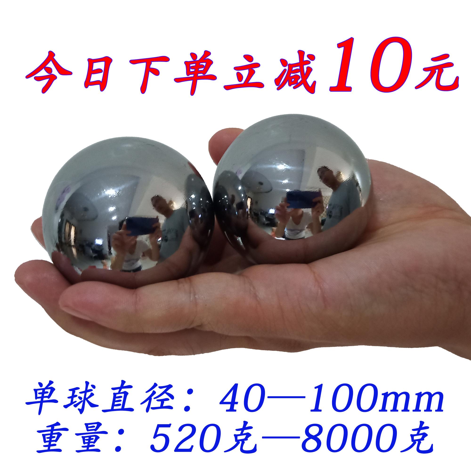 保定の鉄のボールのフィットネスボールは秋の固体の鋼のボールの中で老年の保健のボールの選手を収めてボールを回転します。