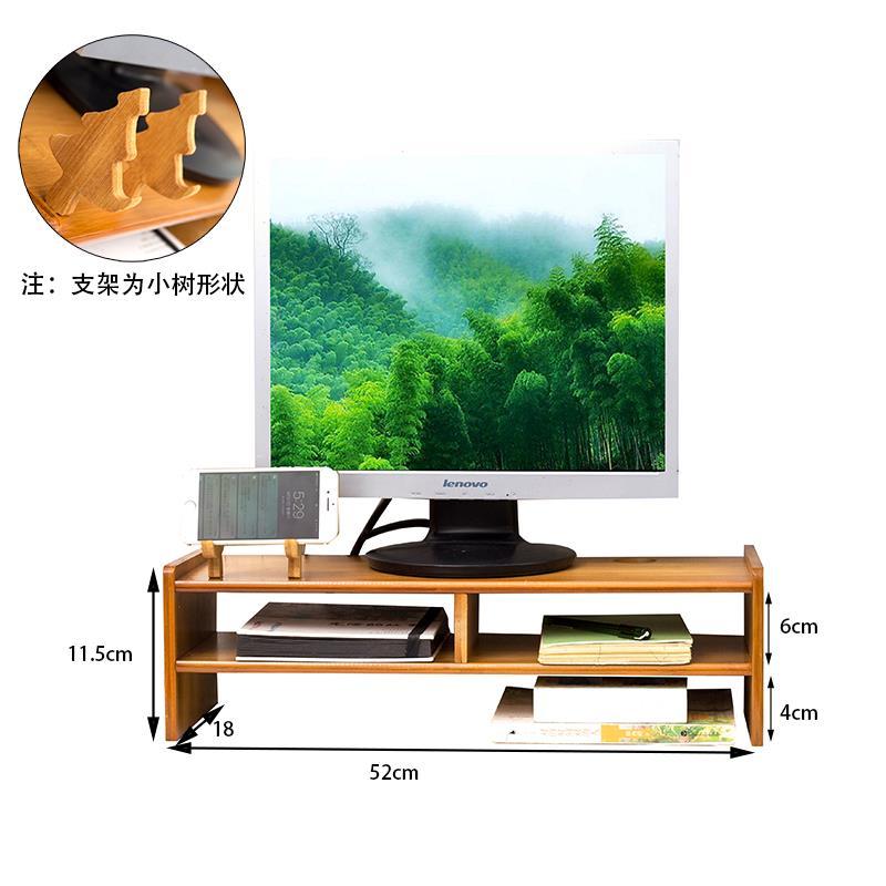 底座楠竹台式电脑显示器屏增高架垫高新品实木创意办公室桌面上收