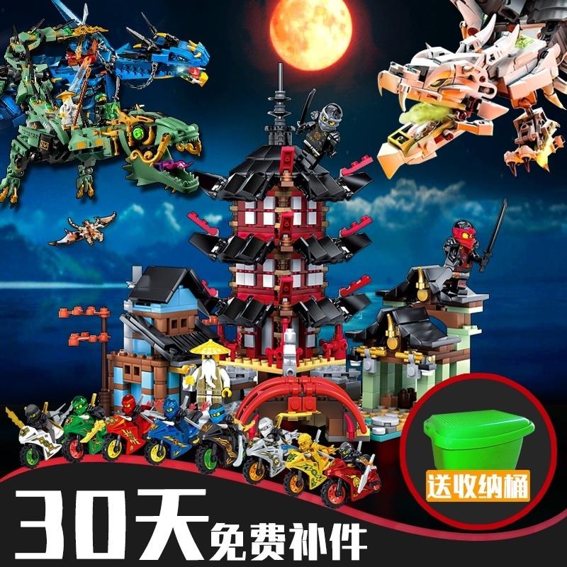 LEGO mirage Ninja serpent Legion thunder optional new storage box pirate master future Knight model