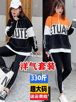 特超大码300斤休闲运动套装女秋装250胖人mm240加肥婆卫衣两件套