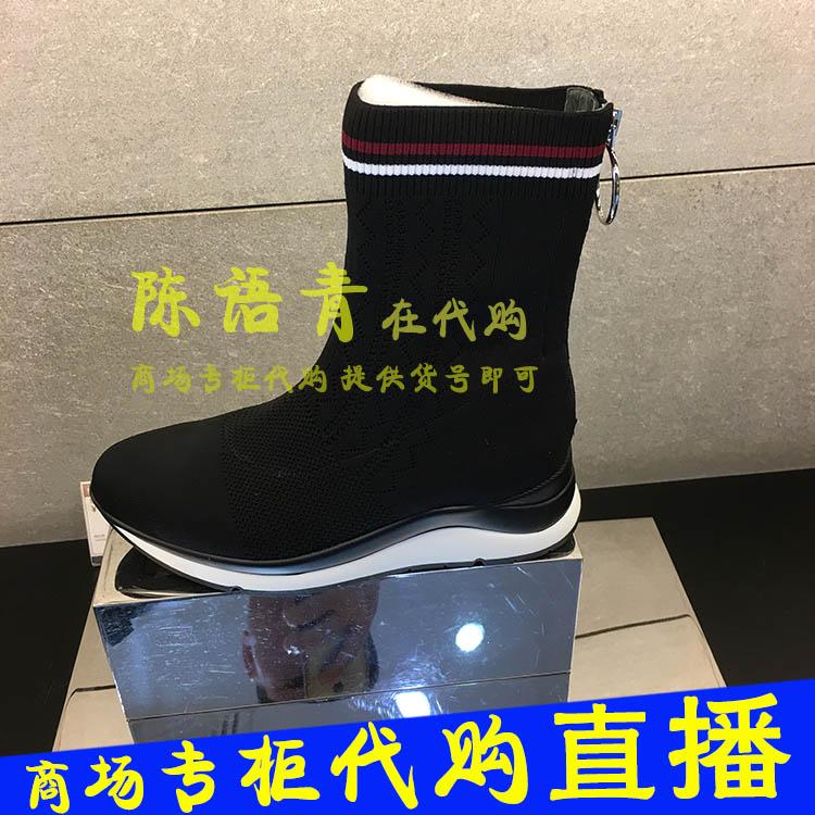 思加�D �9裾�品2017冬季新款���兔嫫赂�女短靴�m靴9H803DZ7