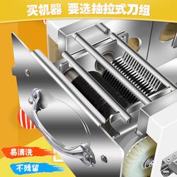 切肉机家用电动多功能不锈钢全自动小型绞肉馅机切丝切片机商用