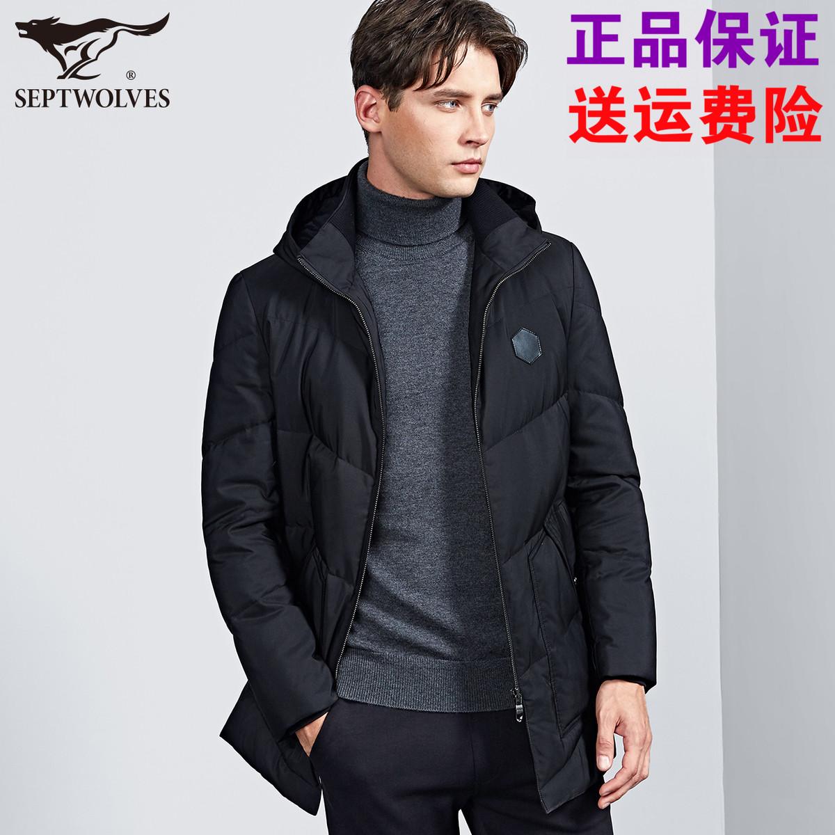 七匹狼羽绒服男士中长款2018冬装新品男装青年保暖时尚加厚外套潮