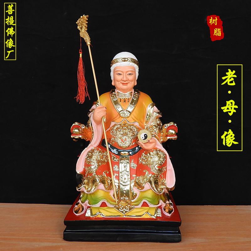 Статуи идолов Артикул 606376421855