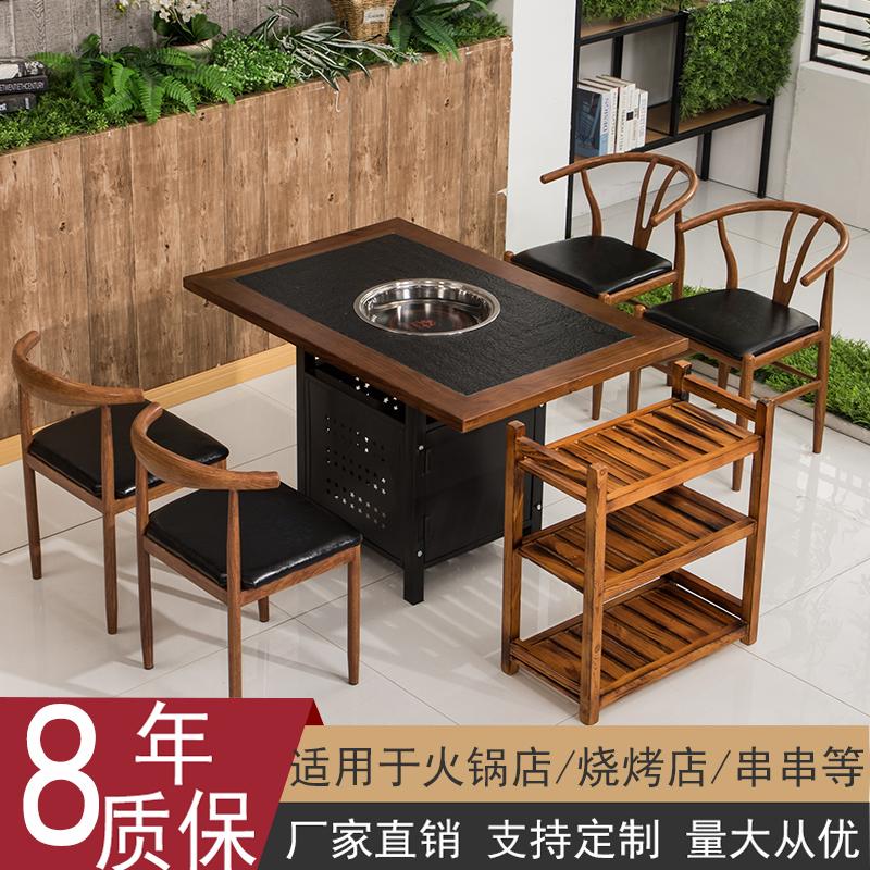 大理石火锅桌子烤涮电磁炉一体商用煤气灶无烟餐饮火锅店桌椅组合