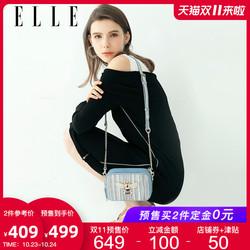 【双11预售】ELLE女包2019年新款80918可爱蜜蜂包小方包单肩包女