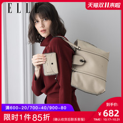 ELLE女包2019新品真皮单肩包90345时尚气质大容量单肩手提包女包