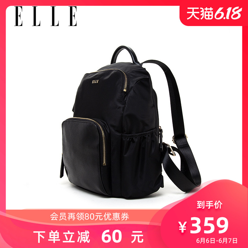 ELLE Women's Bag New Type Women's Backpack 80313 Fashion Leisure Travel Women's Computer Bag Sports Backpack Women