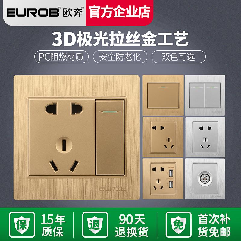 欧奔家用86型5五孔USB二三插一开带16a墙壁118型开关插座面板多孔