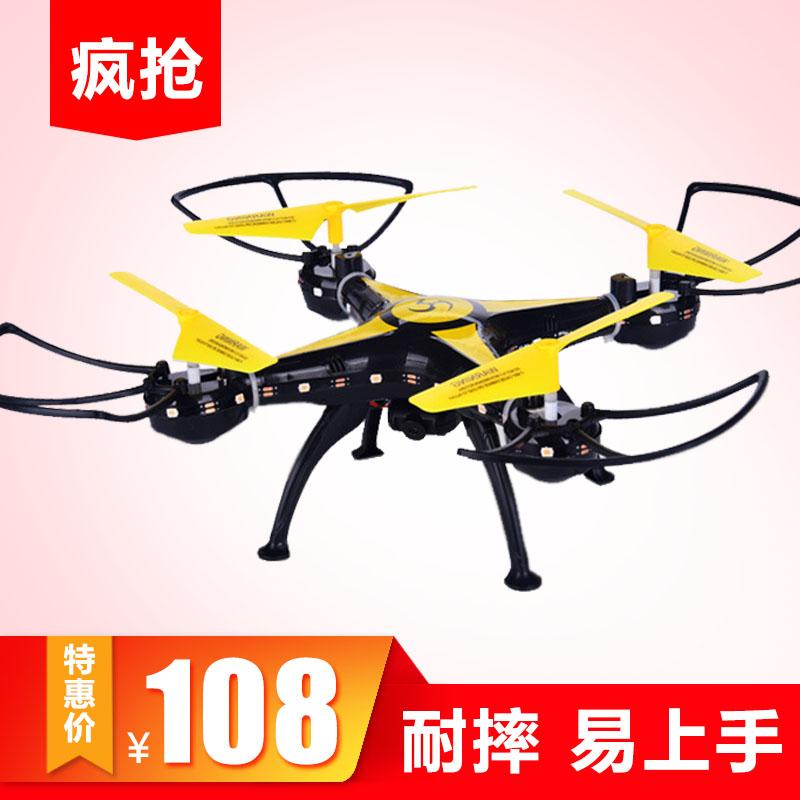 无人机小飞机航拍高清专业四轴飞行器小学生儿童小型遥控飞机玩具