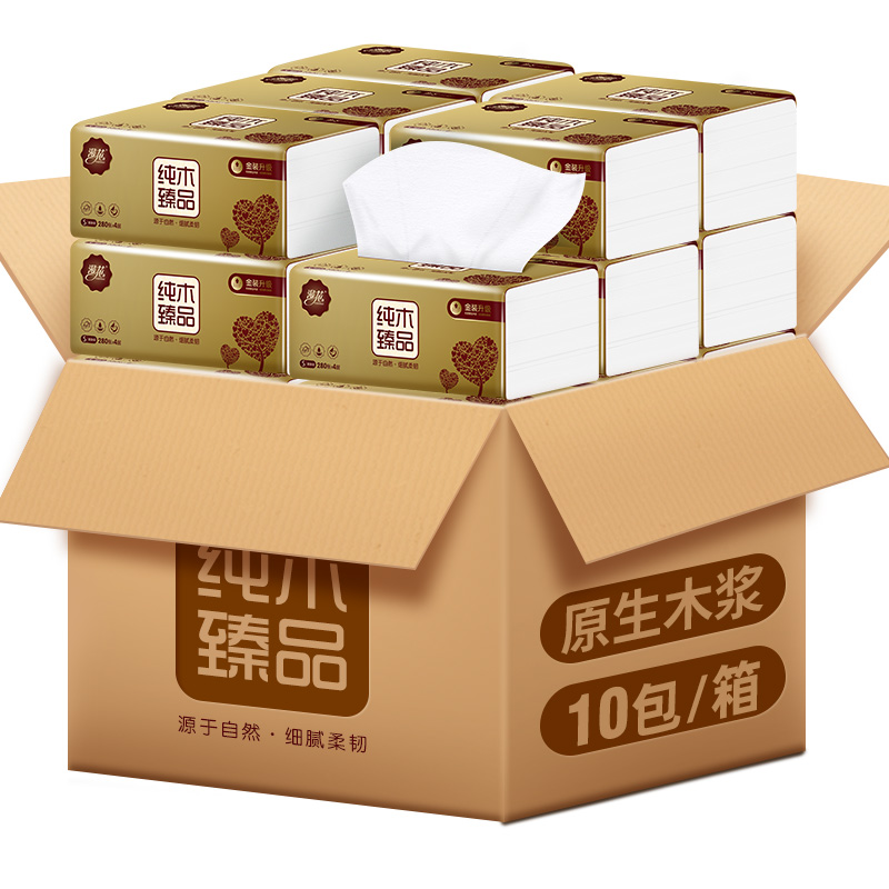 抽纸批发整箱家庭装10包纸巾金装餐巾纸抽卫生纸家用面巾纸实惠装