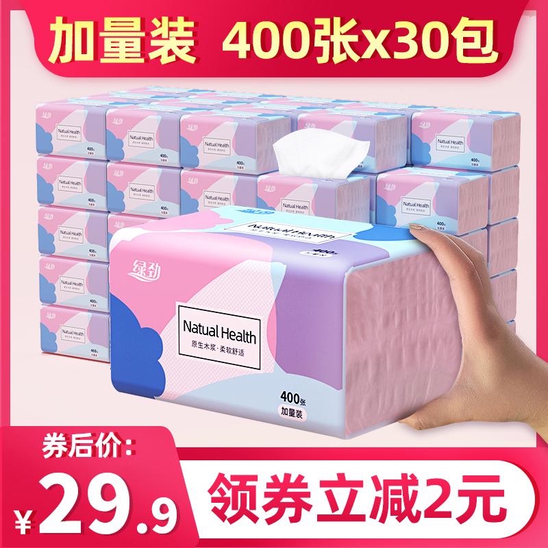 400张大包整箱家庭实惠装卫生纸