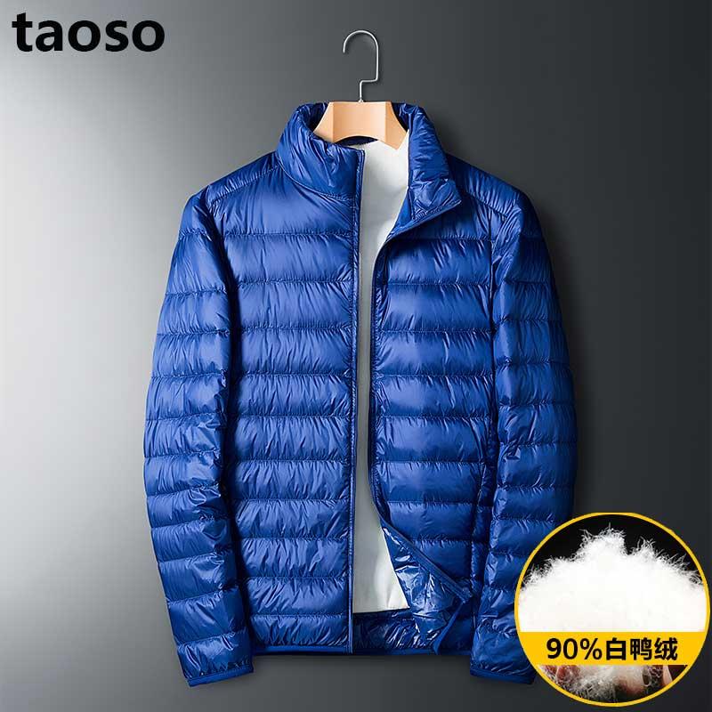TAOSO/淘搜羽绒服男秋季轻薄外套韩版潮冬装修身款白鸭绒外套衣服