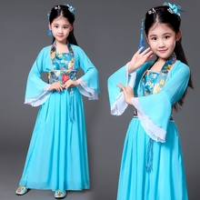 Sixty-one Children's Antique Han Dress, Princess Skirt, Guzheng Performance Dress, Tang Dress, Children's Dress, Stage Dress, National Dress
