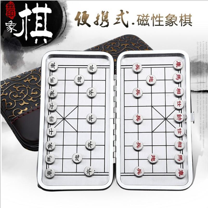 中国象棋磁铁迷你象棋便携折叠式棋盘儿童学生培训带磁性小号磁力