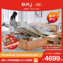 联邦家具北欧纯实木红橡木高箱储物收纳现代简约1.8米1.5米双人床